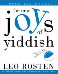 The New Joys of Yiddish: Completely Updated