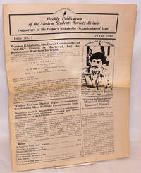 image of Weekly publication of the Moslem Students Society - Britain (supporters of the People's Mojahedin Organization of Iran.) No. 7 (19 Feb. 1982)