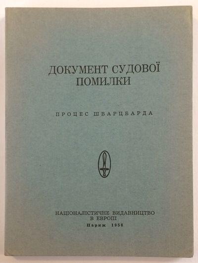 Paris: Nacionalisticne vidavnictvo v Evropi, 1958. 152p., paperback, very good. text in Ukrainian. O...