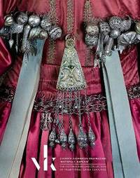 image of The Victoria Karellia's Collection of Traditional Greek Costumes