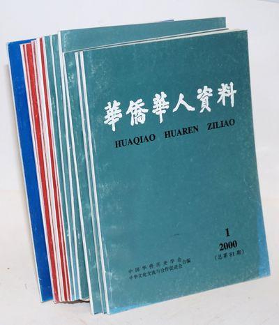 Beijing: Zhongguo Hua qiao li shi xue hui 中國華僑歷史學會, 2002. Th...
