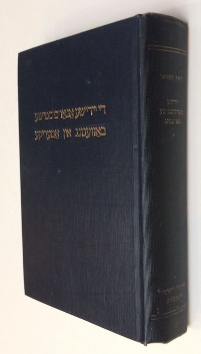Philadelphia: Workmen's Circle, 1945. 557p., hardcover, generally very good. Text in Yiddish except ...