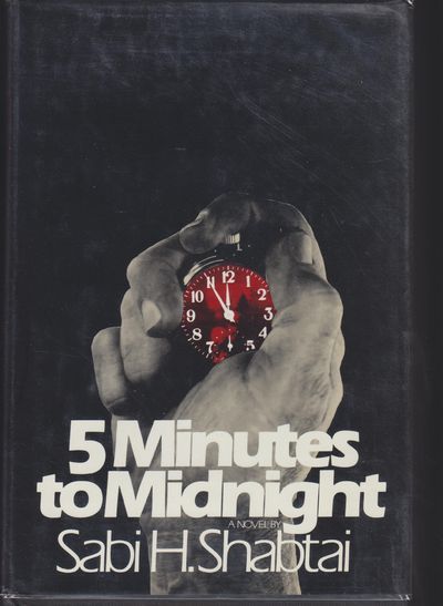 New York: Delacorte Press. 1980. First Edition; First Printing. Hardcover. Fine in near fine dust ja...