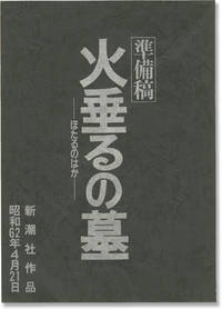 image of Grave of the Fireflies (Original screenplay for the 1988 film)