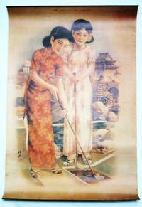 Chinese / Shanghai Replica Advertising Poster Featuring Two Young Lovelies Playing Mini-Golf