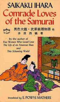 image of Comrade Loves Of The Samurai & Songs Of The Geishas.