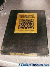 *Pogany Signed* Rubaiyat of Omar Khayyam 1942