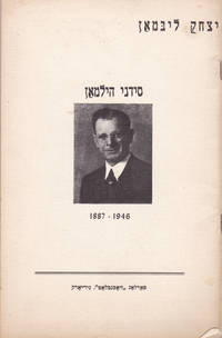 image of SIDNEY HILLMAN 1887-1946. [Titled in Yiddish].