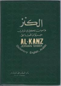 AL-KANZ Dictionary English-ARABIC