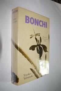 image of Bonchi - A Novel of 20th Century Japan