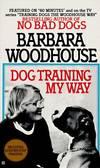 Dog Training My Way