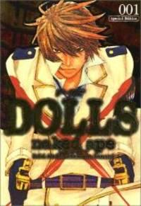 DOLLS (1) 限定版 (ZERO-SUM COMICS)