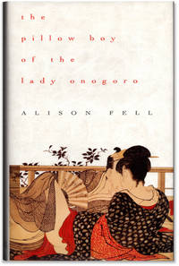 image of The Pillow Boy of the Lady Onogoro.