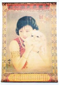 Replica Chinese / Shanghai Cigarette Advertising Poster Featuring Young Lovely in Red-Checked Vest Holding Pekingese Dog - My Dear, The Rat and Calendar Cigarette Brands Illustrated