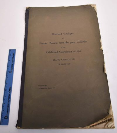 1919. Softcover. Good- (show general wear, chipping and small tears to extremities, interior is clea...