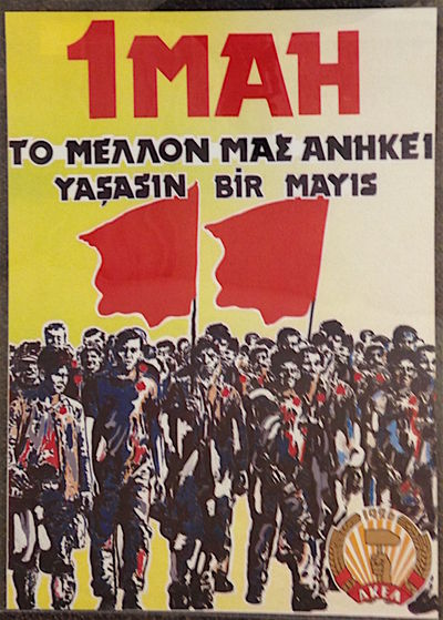 Cyprus: AKEL, 1987. 19x26.5 inch poster depicting marchers with red flags; some creases at corners a...