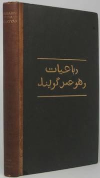 The Rubaiyat of Omar Khayyam the Astronomer Poet of Persia