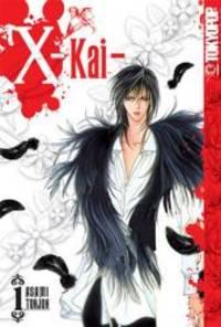 X -Kai- Volume 1 (v. 1) by Asami Tohjoh - Paperback - 2006-02-07 - from Books Express (SKU: 1598163736n)