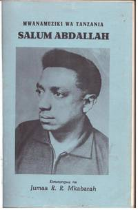 MWANAMUZIKI WA  TANZANIA : SALUM ABDALLAH