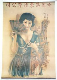 Chinese / Shanghai Replica Advertising Poster Featuring Seductive Lady in Low-cut Dress with Fan