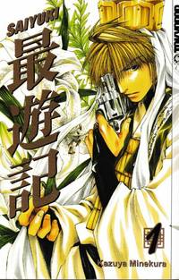 Saiyuki V1