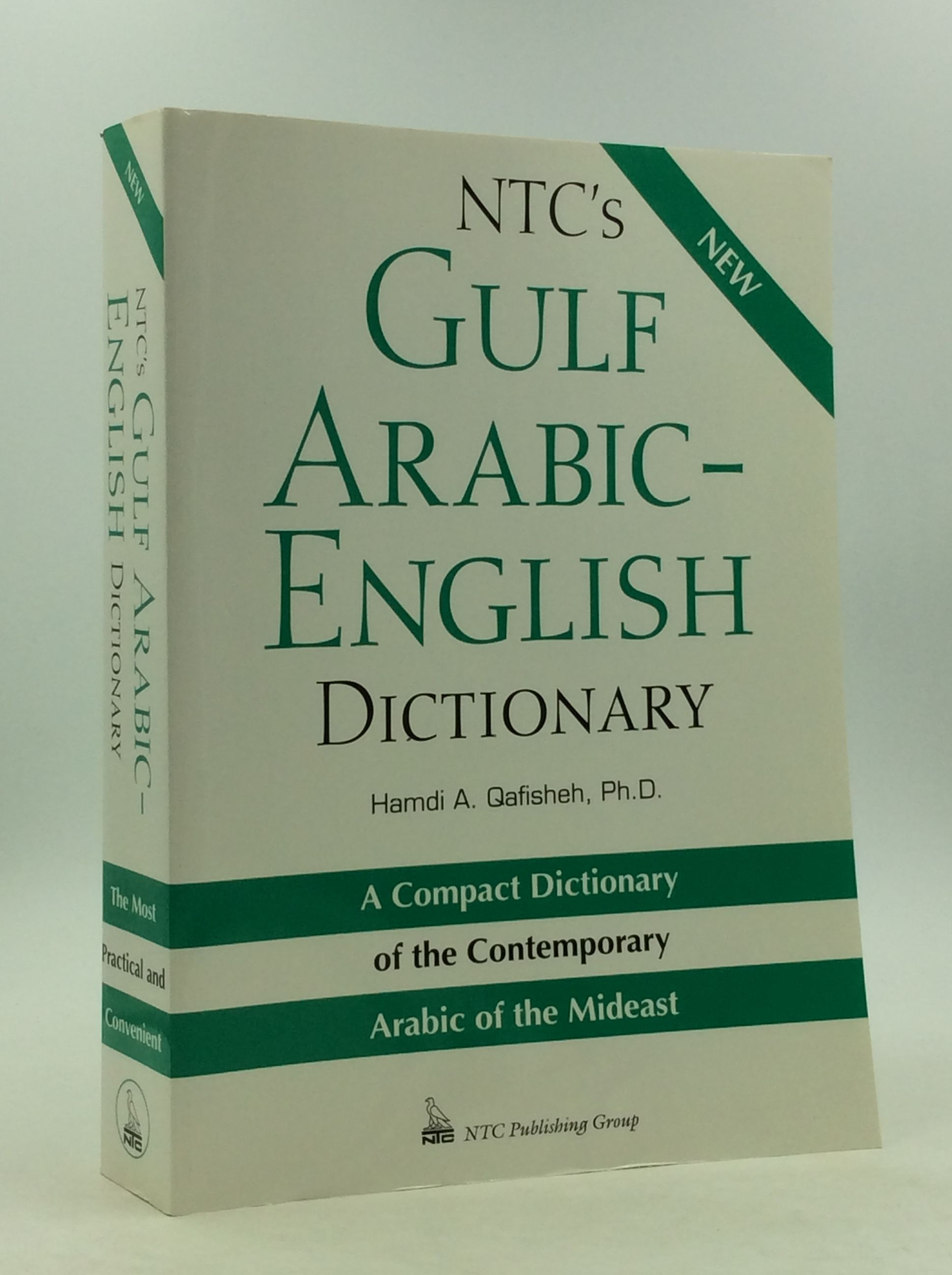 9780844202990 - NTC's Gulf Arabic-English Dictionary by