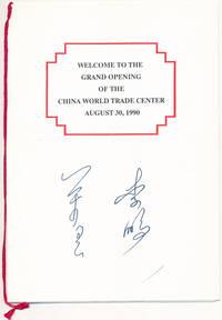 image of Signed Program
