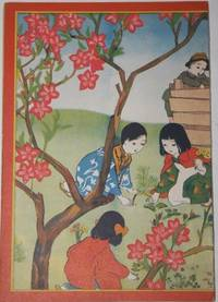 Colorful Japanese Children's Brochure, with a variety of color plates