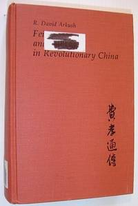 Fei Xiaotong and Sociology in Revolutionary China (Harvard East Asian Monographs)