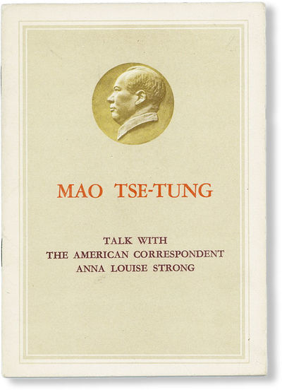 Peking: Foreign Languages Press, 1961. First English Language Edition. 12mo (18.5cm.); publisher's p...
