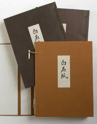 Shiroishi-gami, hande made paper of Shiroishi (Shiroishi gami mihonjo)