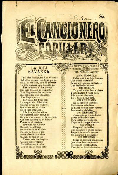 Mexico: A. V. Arroyo, 1911. Unbound. Very Good Condition. Chips on edges Size: ca. 8