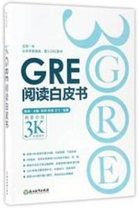 GRE Reading White Book