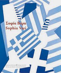 image of Sophia Vari