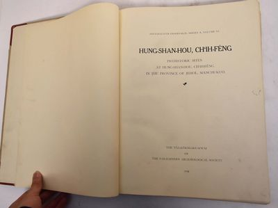 Tokyo: Tôa-kôkogaku-kwai, or the Far Eastern archaeological Society, 1938. VG, a wee bit loose at ...