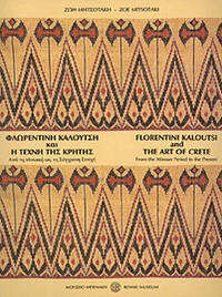 Florentini Kaloutsi and the Art of Crete: From the Minoan Period to the Present