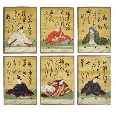 (18th century handmade playing cards)