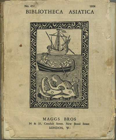 London: Maggs Bros., 1924. First edition. Disbound. A good- copy with soiled and chipped front wrapp...