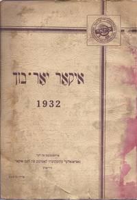 IKOR YOR-BUKH 1932