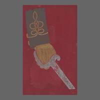 From Manassas to Appomattox, 1st Trade Edition