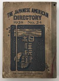 The Japanese American Directory 1928 No. 24 [cover title]