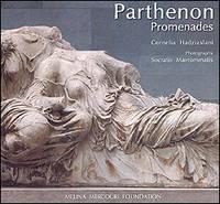 image of Parthenon Promenades