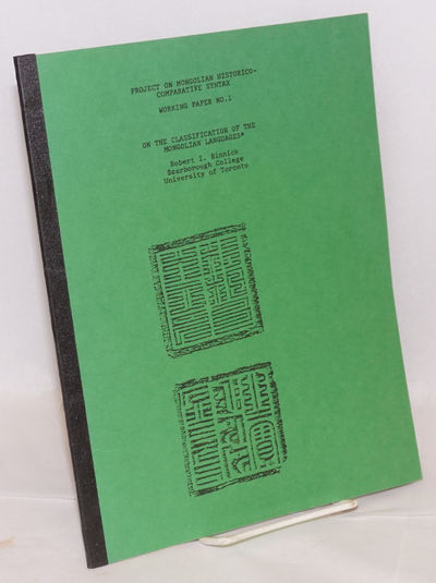 Toronto: Scarborough College, University of Toronto, 1981. 63p., very good in wraps, 8.5x11 inches. ...