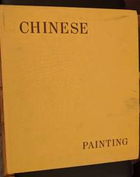 image of Chinese Painting. Treasures of Asia Series