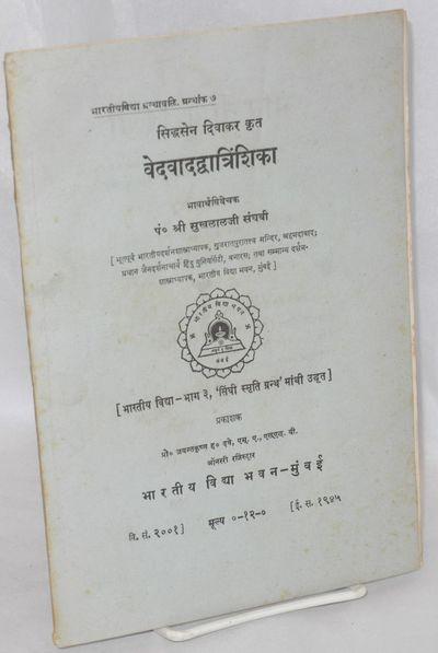 Mumbai: Bharatiya Vidya Bhavana, 1945. 40p., wraps, moderately foxed, dust-soiled and stained, forme...