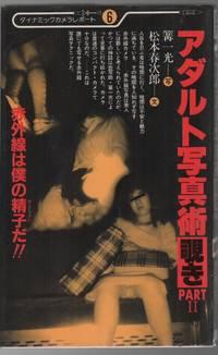 :    (ADARUTO SHASHINJUTSU NOZOKI PART 2)