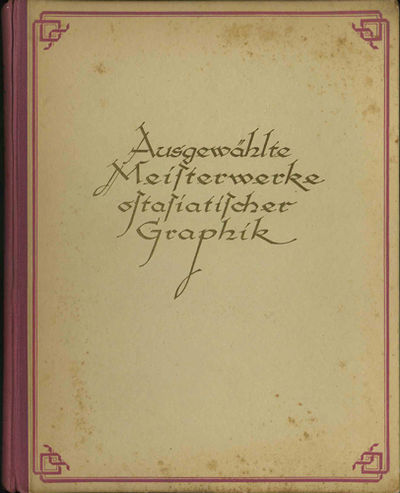 Plauen, Germany: C.F. Schultz, 1923. First edition. Quarter cloth over paper covered boards, gilt ti...