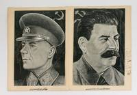 A series of eight original portrait illustrations by the Australian artist Stuart Wade in 1942-43 by  Stuart E. (1892-1951) WADE - Signed - from Michael Treloar Antiquarian Booksellers (SKU: 107847)