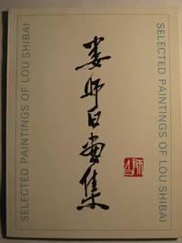 Selected Paintings of Lou Shibai