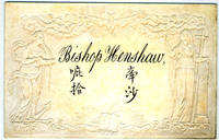 Embossed Cameo Calling Card of the Episcopal Bishop of Rhode Island, with Chinese characters